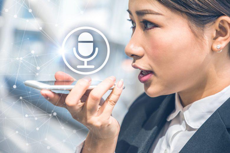 Voice recognition concept.